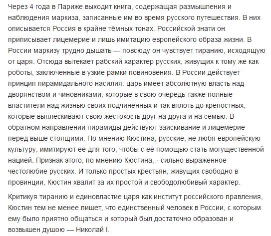 Песков назвал слухами сообщения о возможном обмене Савченко на путепровод в Крым - Цензор.НЕТ 8083