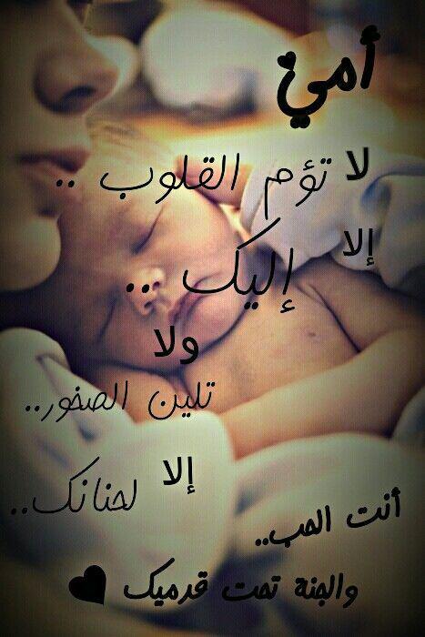 دانلود اغنیه یمه الحب یما مسجات قصيره عن الحب.