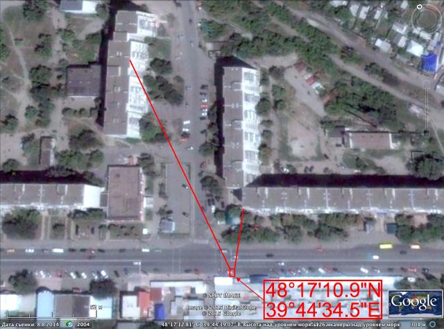 Ситуация в зоне АТО очень сложная: бои на ключевых участках обороны идут практически беспрерывно, - Мотузянык - Цензор.НЕТ 8979