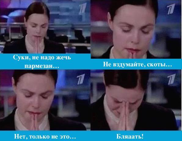 София Ротару никогда не возьмет российский паспорт, - сестра певицы - Цензор.НЕТ 5317