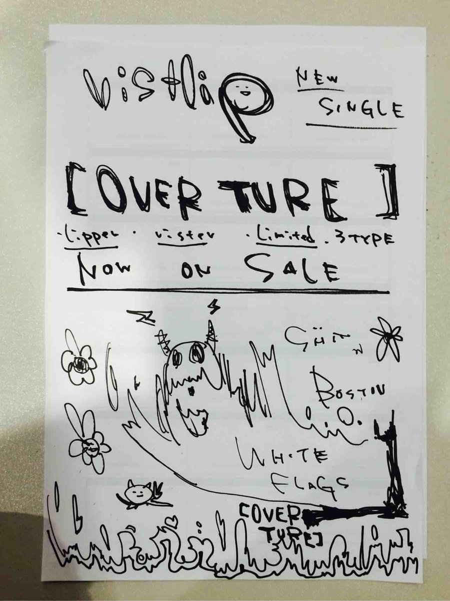 Vistlip 海 On Twitter 本日発売rt願 Vistlip Overture Httpt