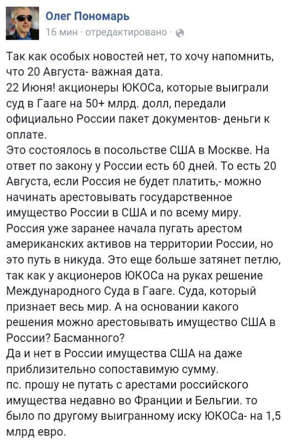 В рядах боевиков ухудшается морально-психологическое состояние: террористы массово пытаются получить гражданство РФ и выехать с Донбасса, - штаб АТО - Цензор.НЕТ 2834