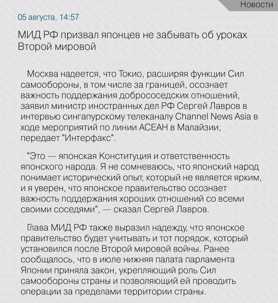 ГПУ предъявит российским ГРУшникам подозрение за развязывание вооруженного конфликта, - Матиос - Цензор.НЕТ 7174