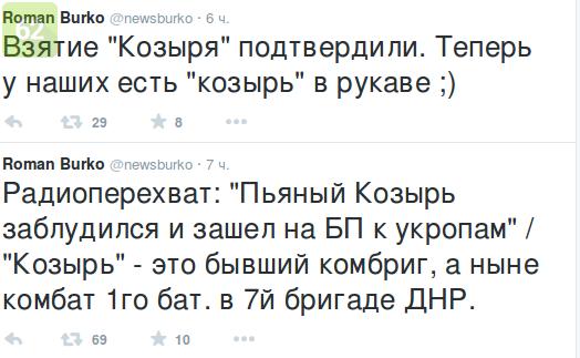 Из-за непрекращающегося обстрела боевиков север Луганской области остался без света - Цензор.НЕТ 9422