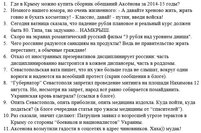"""Россия милитаризирует Арктику, превращая ее в """"заблокированную зону"""", - американский адмирал - Цензор.НЕТ 979"""