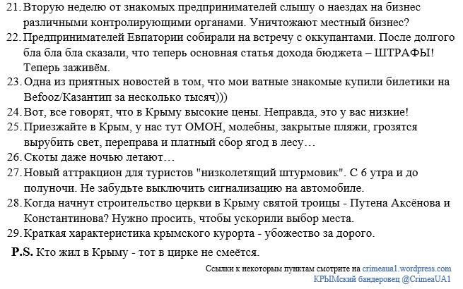 """Россия милитаризирует Арктику, превращая ее в """"заблокированную зону"""", - американский адмирал - Цензор.НЕТ 2259"""