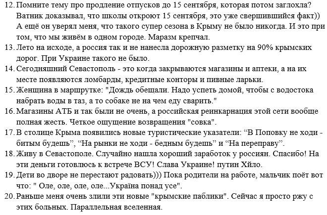 """Россия милитаризирует Арктику, превращая ее в """"заблокированную зону"""", - американский адмирал - Цензор.НЕТ 6911"""