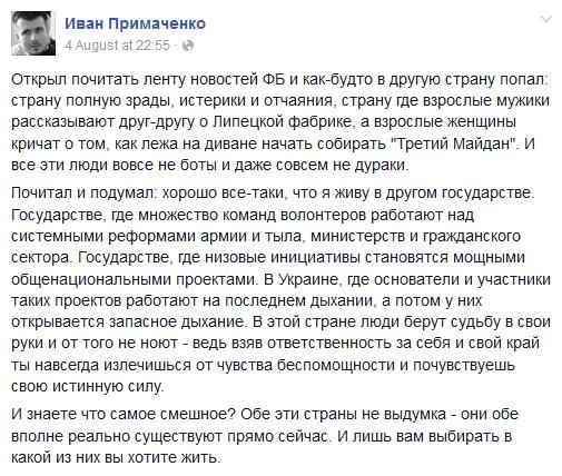 Убийство Немцова совершено левшой, - российские СМИ - Цензор.НЕТ 4780
