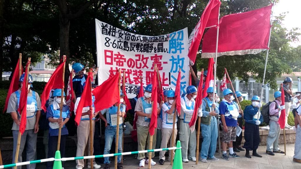 【パヨク悲報】広島の8・6平和記念式典 拡声機使用デモ規制へ アンケートで「規制すべき」7割に