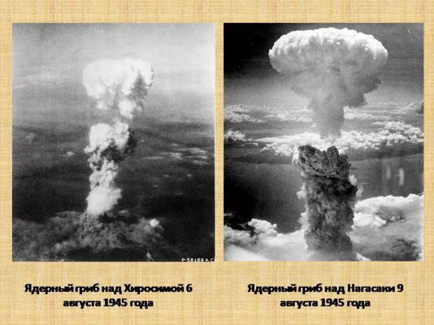 an essay on hiroshima and the atomic bomb Con essay upside to the atomic bomb in other words and my own opinion, dropping the atomic bomb on hiroshima and nagasaki were in the end a good decision.