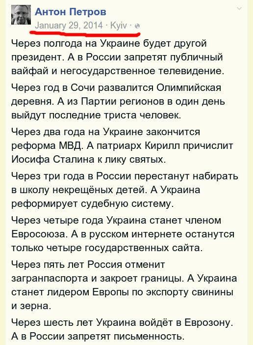 Путин продлил на год запрет на импорт качественных продуктов - Цензор.НЕТ 4379