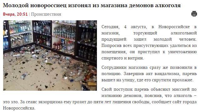 Путин продлил на год запрет на импорт качественных продуктов - Цензор.НЕТ 399
