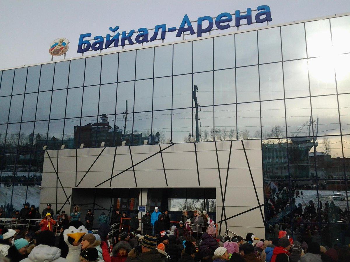 Г иркутск байкал арена