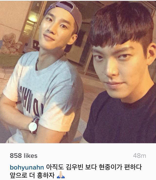 Kim Woo Bin USA On Twitter KimWooBin Selfie W BoHyunAhn Instagram Who Else Is Loving The New Haircut Tco Ib9FaFiqCJ