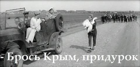На данный момент миссия ОБСЕ на Донбассе работает более профессионально. Боевикам уже не так просто поставить их в сложную ситуацию, - Климкин - Цензор.НЕТ 2120