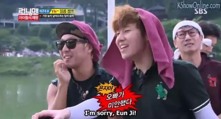 sunggyu och eunji dating Vad sägs om vi dating app nedladdning