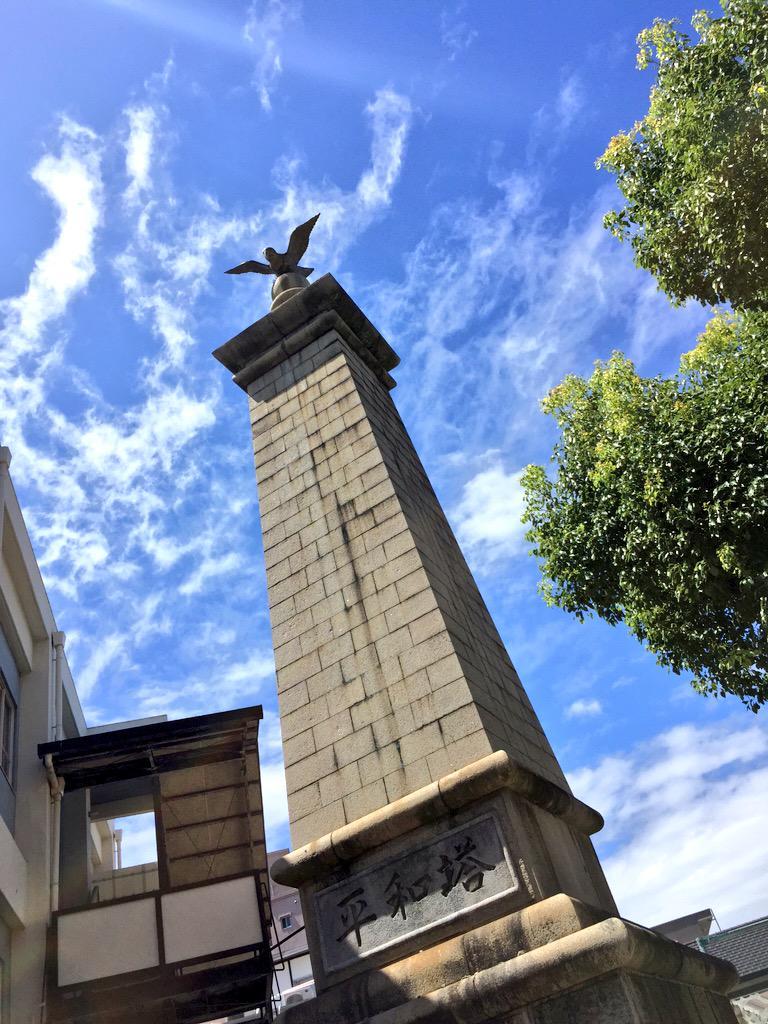 広島が、廣島だったとき、 明治天皇がやって来て戦争を推進し、 全ての兵隊を、その物資や武器を廣島で作り、宇品港から送り出していたことも忘れてはいけない歴史だと思う。 http://t.co/kUJjsLP1Qr