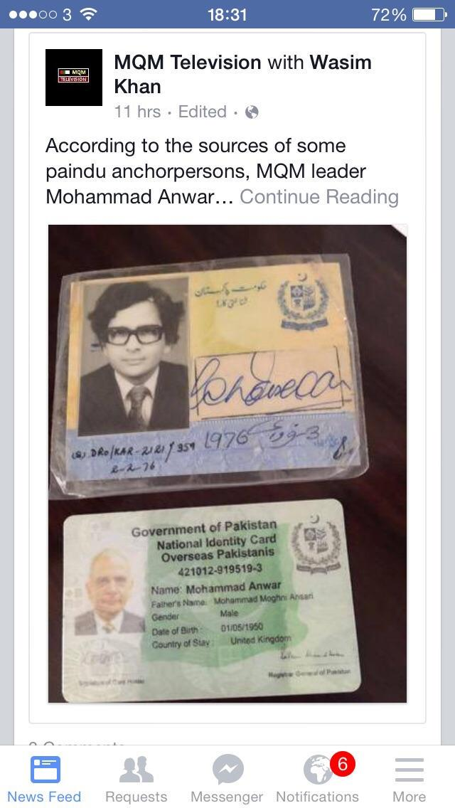 Mir Card Being Dr That Contacted Media Stated Nadra Of Circulated Twitter Fake