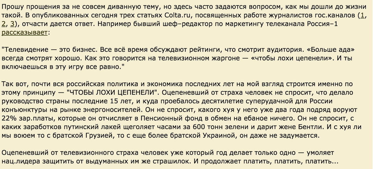 """Яценюк: """"Тот, кто поставит под вопрос роль добровольцев, не будет принят ни обществом, ни властью"""" - Цензор.НЕТ 6395"""