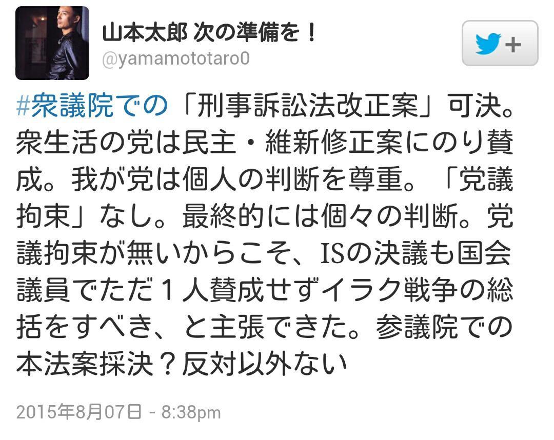 """朝日庵 on Twitter: """"""""衆生活の..."""