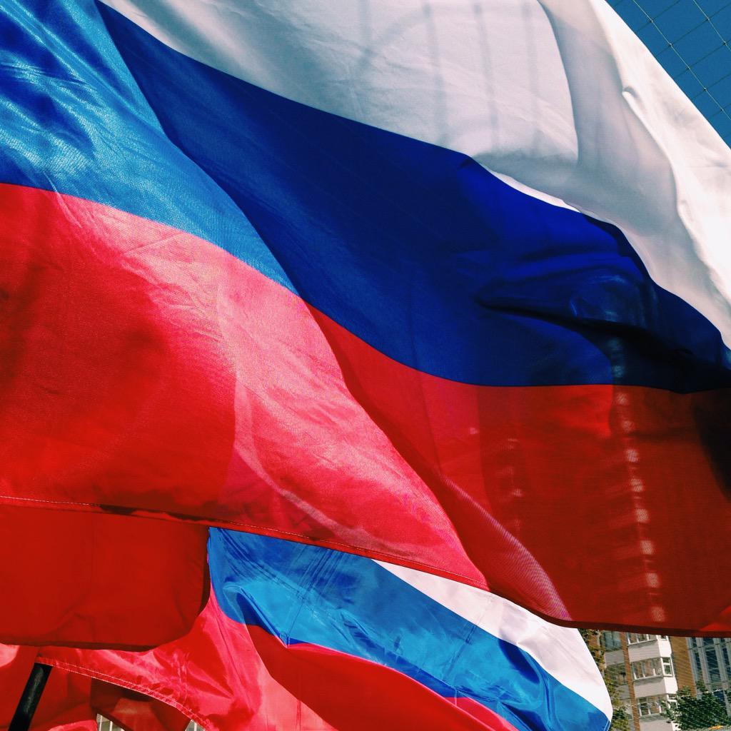 Картинки государственного флага, ветеранам