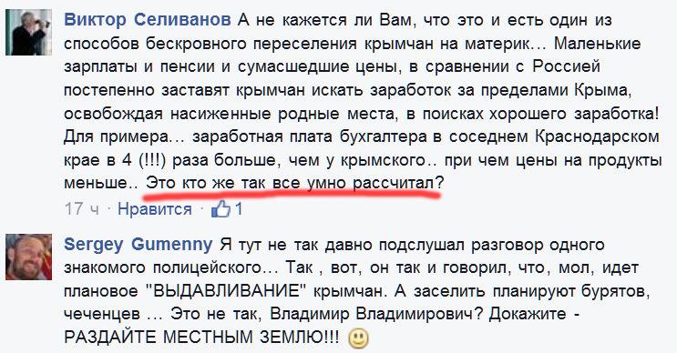 """В Еврокомиссии приветствуют списание части госдолга Украины: """"Мы очень довольны"""" - Цензор.НЕТ 5988"""
