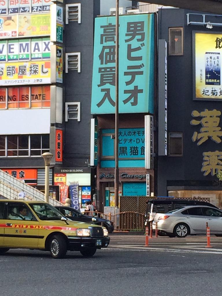 そういえばこの前上野で黒猫館を見つけた。綾辻行人ファンは行くべし http://t.co/mrT2NpTWiK