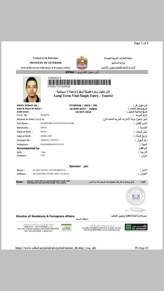 Visit Visa For Dubai 15110e4f985e4ea Twitter