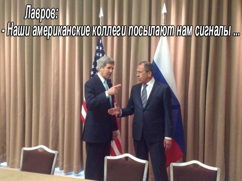 Госсекретарь США Керри прибыл в Москву - Цензор.НЕТ 4087