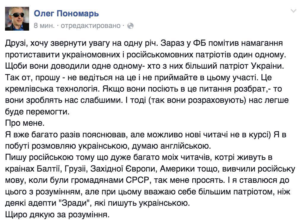 Россия пытается легитимизировать аннексию Крыма на выставке в Милане, - Кулеба - Цензор.НЕТ 1816