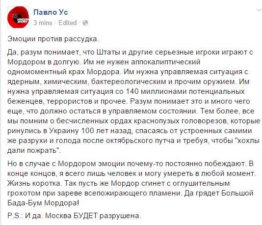"""""""З Днем народження, Батьківщино!"""", - украинцы, живущие в Турции, записали видеопоздравление ко Дню Независимости - Цензор.НЕТ 2238"""