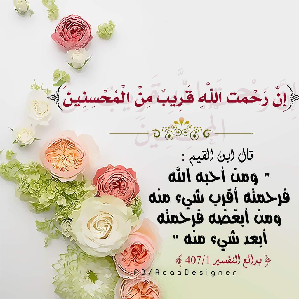 72ee42e289caf الفقيرة إلى ربّها ( faqira )