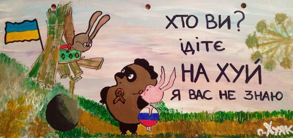 Крымским вкладчикам проблемных банков, не получавшим гражданство страны-оккупанта, вернут деньги, - Фонд гарантирования вкладов - Цензор.НЕТ 5767