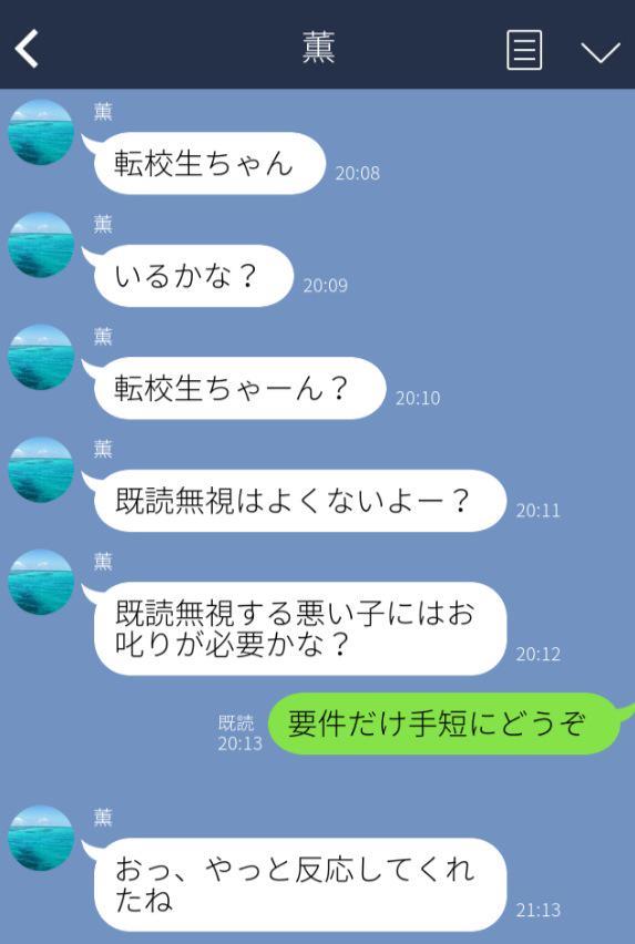 プロデューサーとアイドルbot on...