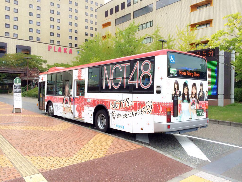 【お知らせ】本日より「NGT48ラッピングバス」が新潟市内で運行を開始しました。進行方向右側に北原、左側に柏木、後方に2人と西潟&荻野、そしてさり気なく今村支配人をデザイン。支配人の絶妙なサイズ感がジワります。#NGT48 pic.twitter.com/n5YUNnnvO7