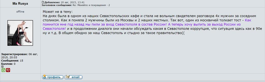 Тука: Шахты Ахметова, работающие на оккупированной территории, испытывают проблемы со сбытом продукции - Цензор.НЕТ 243