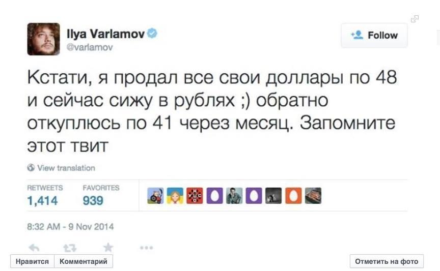 Темой украино-польского саммита станет ситуация на Донбассе, - Климкин - Цензор.НЕТ 7416
