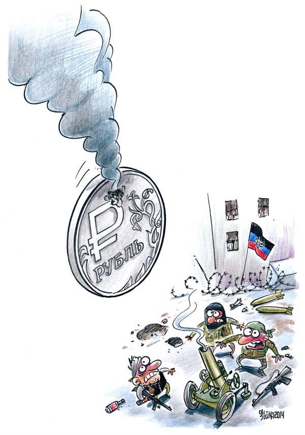 Российский рубль скатился ниже 68 за доллар - до показателей февраля - Цензор.НЕТ 740