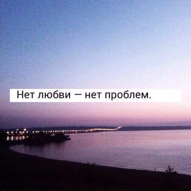 картинки любви больше нет