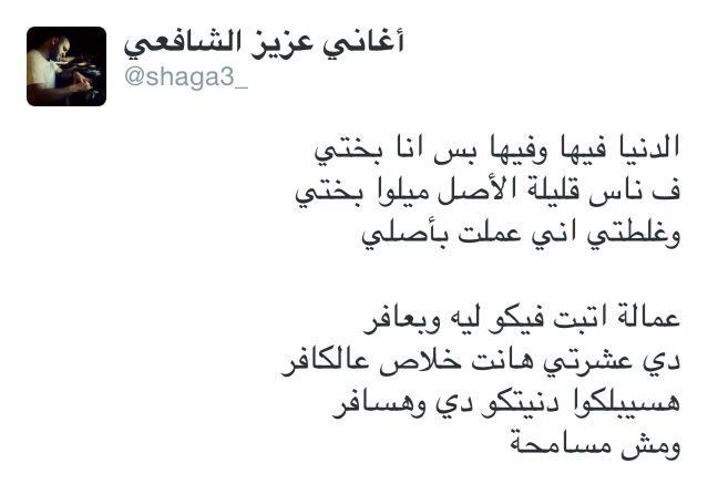 0ac11fbe7 منتــدى الســالميــه: ___ [!Nawal al Zoghbi _[ Mesh Mesam7a __[ ...