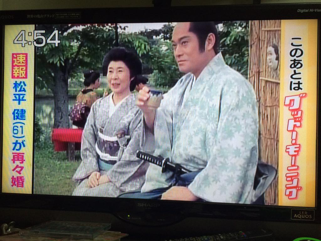 今朝の「暴れん坊将軍」再放送に「速報 松平健(61)が再々婚」のテロップ! #暴れん坊将軍 #松平健 http://t.co/1sSMahA8gp