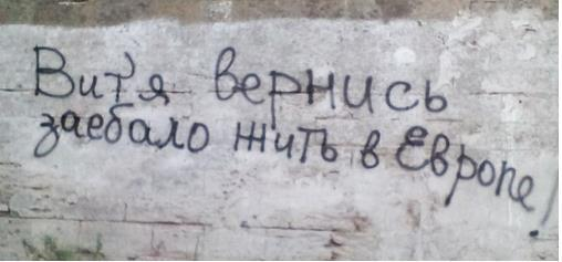 В Донецкой области местный житель возил на тепловозе через линию разграничения контрафактные сигареты - Цензор.НЕТ 4233