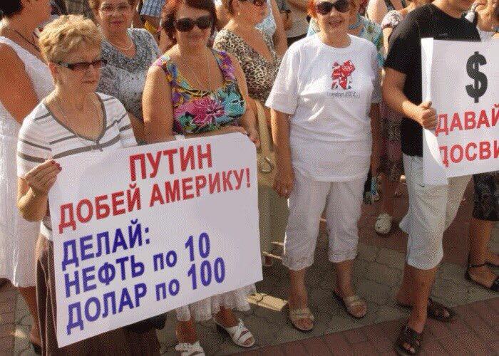 """Рубль переживает """"черную среду"""": доллар превысил отметку 82 руб., евро - 90 руб. - Цензор.НЕТ 7071"""