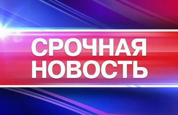Порошенко и Юнкер обсудят реализацию минских соглашений, - Еврокомиссия - Цензор.НЕТ 1388
