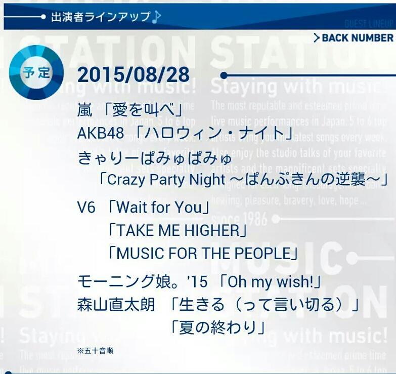 [Morning Musume.'15] Nouveautés et infos - Page 3 CM7pP2iVAAEDco8