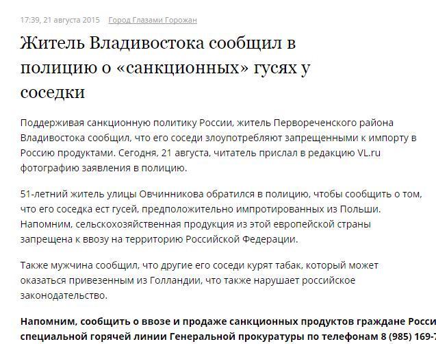 Из-за обвала рубля Китай сократил инвестиции в Россию на 25% - Цензор.НЕТ 691