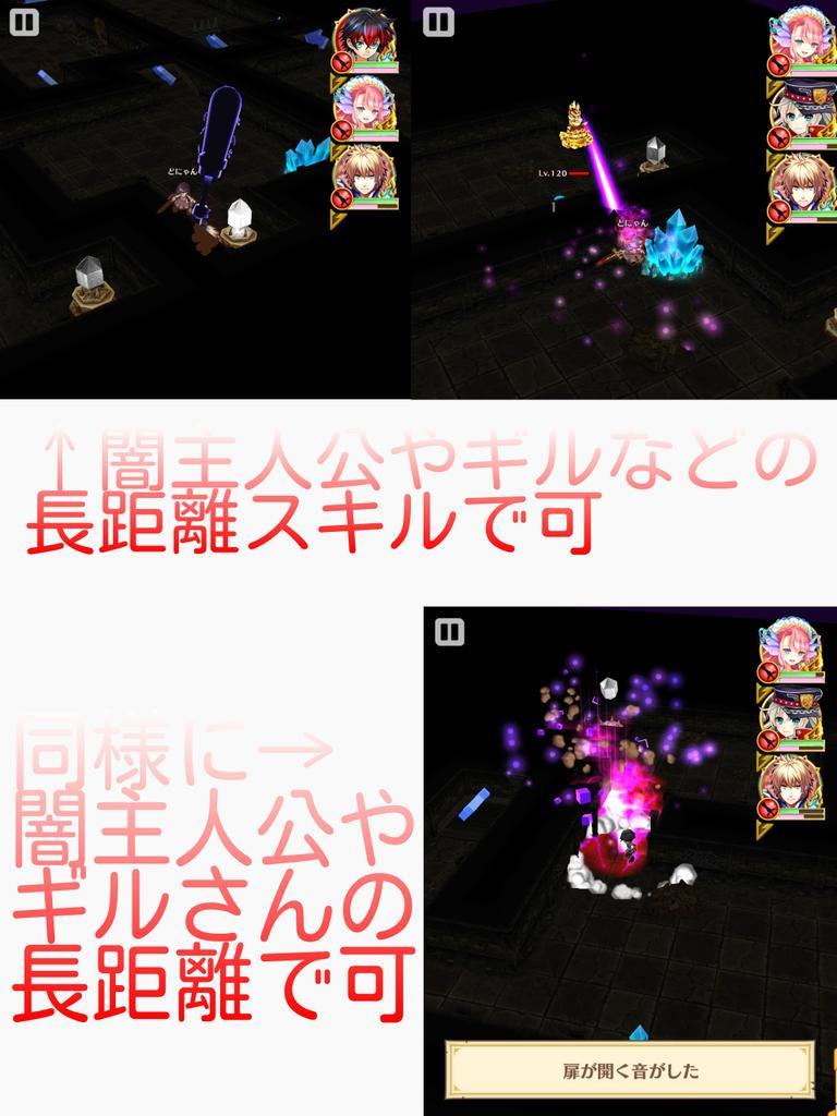 【白猫】呪剣イベント各クエストのショートカット高速周回方法まとめ!(解説動画あり)【プロジェクト】