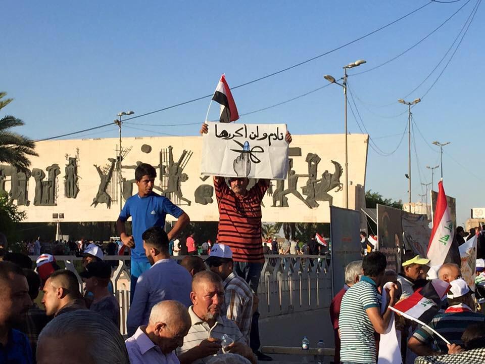 مجلس الوزراء العراقي يوافق على الإصلاحات المقدمة من العبادي  - صفحة 2 CM8XMEmWgAAcyj6
