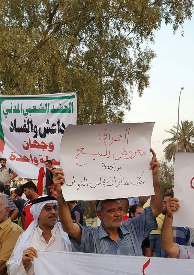 مجلس الوزراء العراقي يوافق على الإصلاحات المقدمة من العبادي  - صفحة 2 CM9CTLDVAAEHxMF