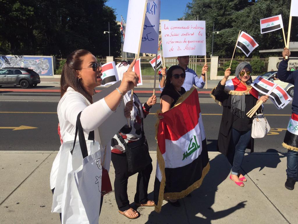 مجلس الوزراء العراقي يوافق على الإصلاحات المقدمة من العبادي  - صفحة 2 CM9ITiJWEAAcWzT